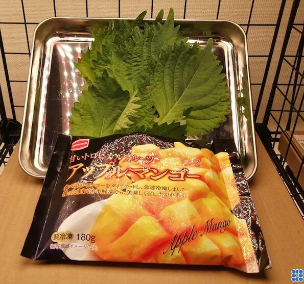 大葉とマンゴーでスムージーを作る